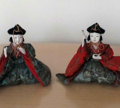 Four Musicians – Ningyo (Dolls)